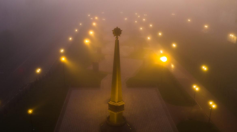 Видимость лучше в тумане