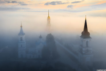 Качаясь на волнах тумана