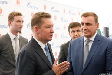 Фоторепортаж о рабочей поездке руководителей ПАО «Газпром» и «Газпром межрегионгаз» в Тульскую область