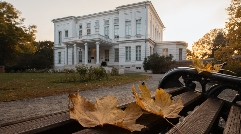 Осень Богородицка.