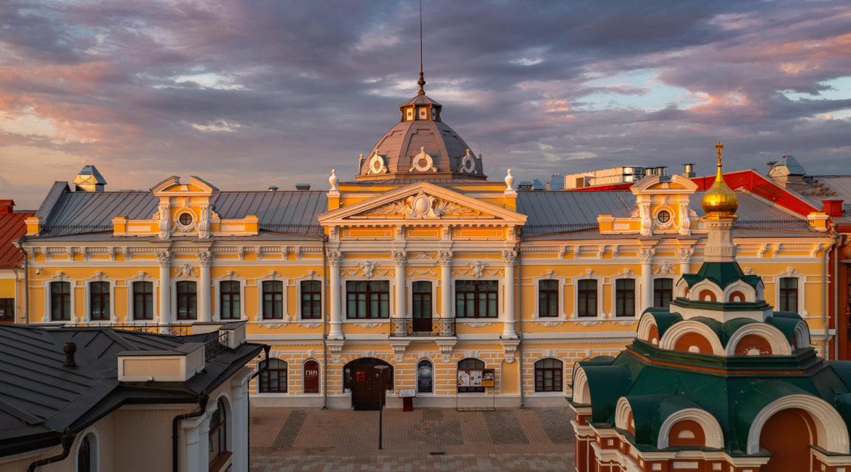 Три века династии Романовых