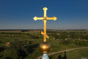 Расстрелянный крест